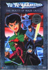 Yu Yu Hakusho Ghost Files DVD 05 The Beasts Of Maze Castle