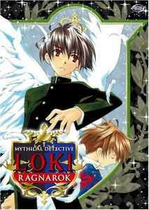 Mythical Detective Loki Ragnarok DVD Artbox w/v.1