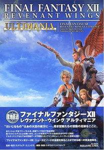 Final Fantasy XII Revenant Wings Ultimania Guide