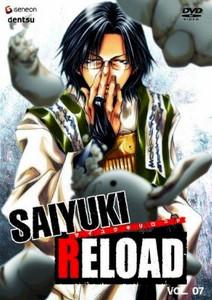 Saiyuki Reload DVD 07