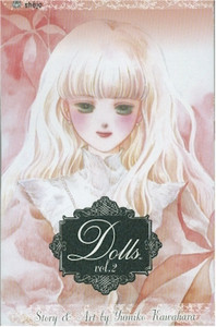 Dolls Graphic Novel 02