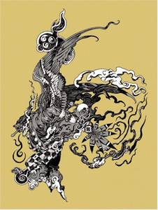 Terada Silk Screen Lithograph Poster