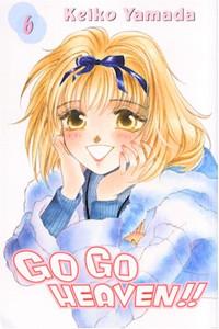 Go Go Heaven Graphic Novel 06