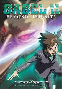 Babel II DVD Vol. 03: Leon's Mirage