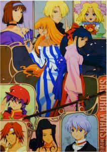 Sakura Wars Poster #3910
