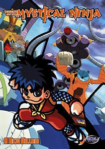 Legend of the Mystical Ninja DVD Vol. 03