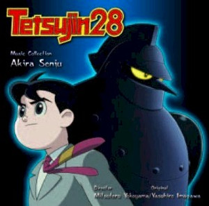 Tetsujin 28 Music Collection 01