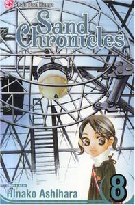 Sand Chronicles Graphic Novel 08