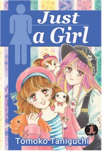 Just a Girl Graphic Novel