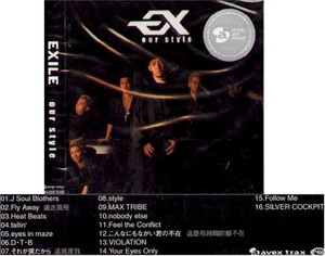 EXILE : our style Soundtrack