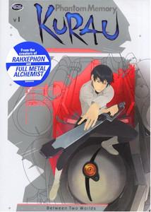 Kurau Phantom Memory DVD 01