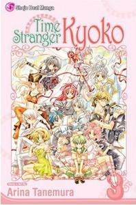 Time Stranger Kyoko Graphic Novel 03
