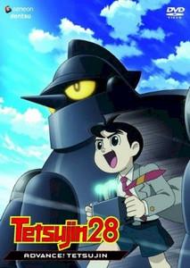 Tetsujin 28 DVD 06