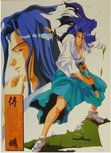 Samurai Spirit Poster #4276