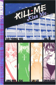 Kill Me Kiss Me Graphic Novel Vol. 04