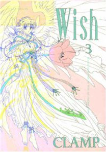 Wish Manga Vol. 03