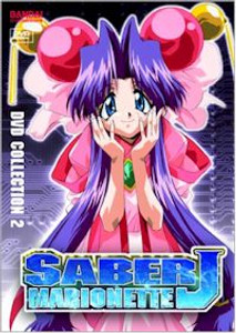 Saber Marionette J DVD Vol. 02 (Used)