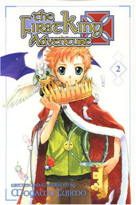 First King Adventure Graphic Novel 02