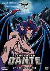 Demon Lord Dante DVD Vol. 03 Dante Agonizes (Used)
