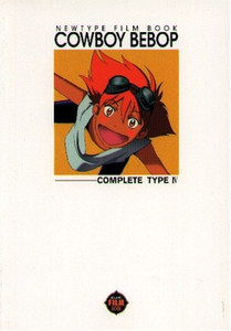 Cowboy Bebop Complete Type 4  Art Book