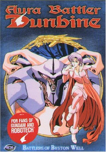 Aura Battler Dunbine DVD Vol. 06