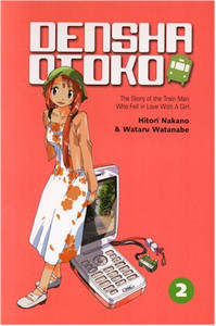 Densha Otoko Graphic Novel 02