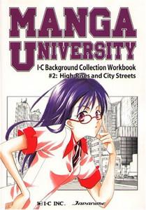 Manga University I-C Background Collection #2 High Rises