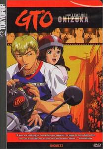 GTO DVD Vol. 07