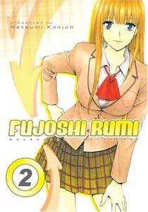 Fujoshi Rumi Graphic Novel 02