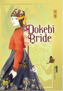 Dokebi Bride Graphic Novel 01