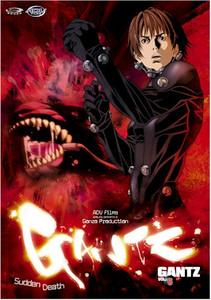 Gantz DVD 06 Sudden Death