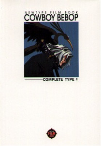 Cowboy Bebop Complete Type 5  Art Book