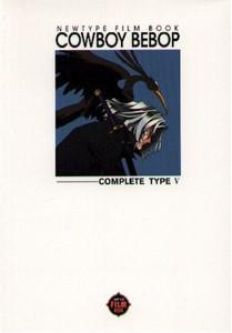 Cowboy Bebop Complete Type 5  Art Book