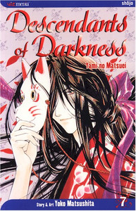 Descendants of Darkness GN 07