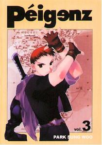 Peigenz Graphic Novel Vol. 03