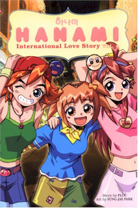 Hanami International Love Story Graphic Novel 04