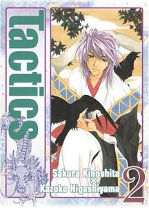 Tactics Graphic Novel Vol. 02