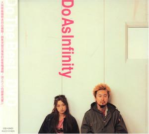 Do As Infinity : Do The Best CD + DVD