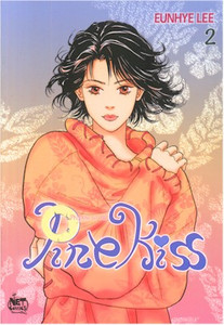 Pine Kiss Graphic Novel 02