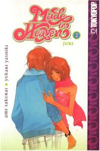 Made in Heaven Graphic Novel 02 Juri