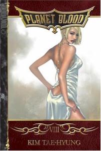 Planet Blood Graphic Novel 08
