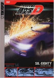Initial D DVD Vol. 14