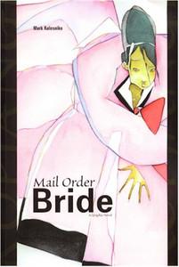 Mail Order Bride Graphic Novel