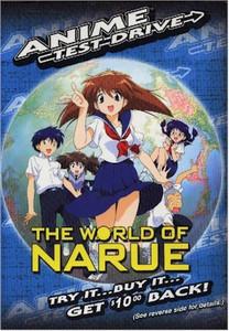 World of Narue DVD Anime Test Drive