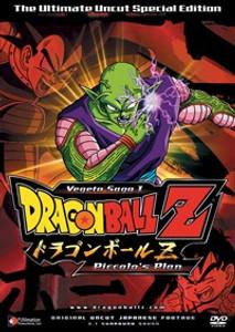 Dragon Ball Z DVD Vegeta Saga V.02 Piccolo's Plan (uncut)