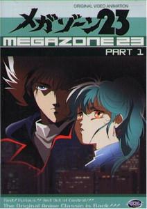 Megazone 23 DVD Vol. 01
