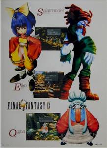 Final Fantasy IX Poster #3335