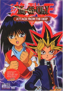 Yu-Gi-Oh DVD Vol. 03 Attack From The Deep