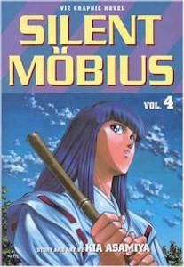 Silent Mobius Graphic Novel Vol. 04