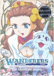 El-Hazard TV: The Wanderers DVD Vol. 01